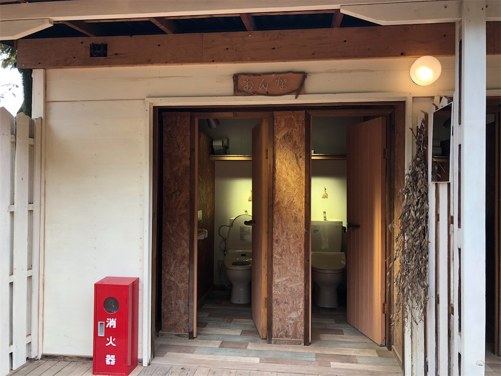 f:id:theakatsuki401:20181202174401j:image