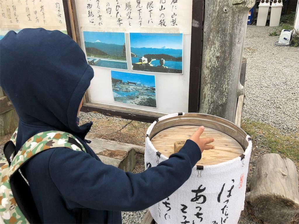 f:id:theakatsuki401:20181202174600j:image