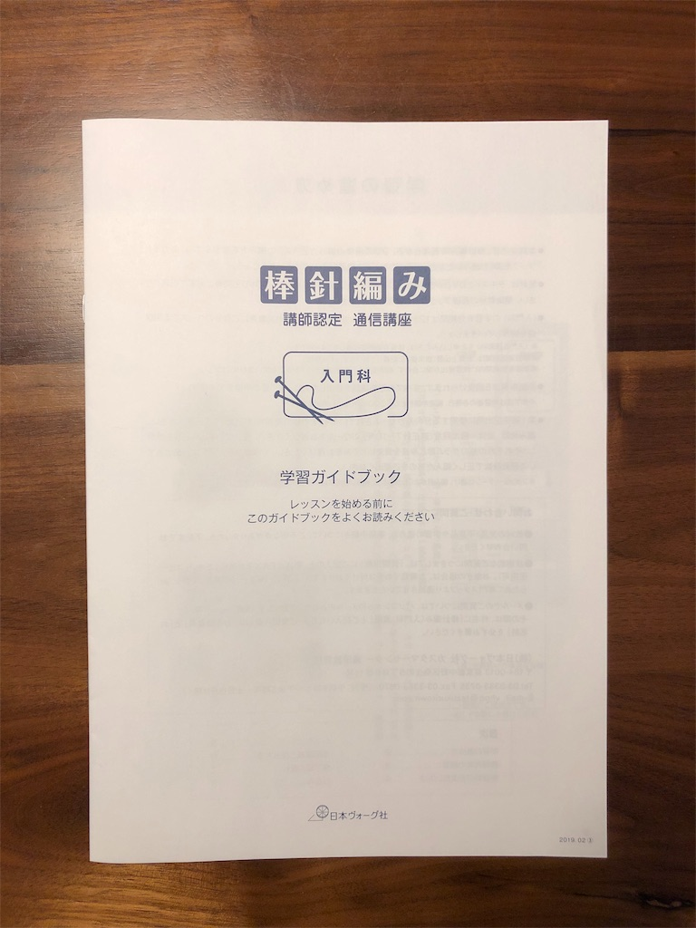 f:id:theakatsuki401:20190219170510j:image