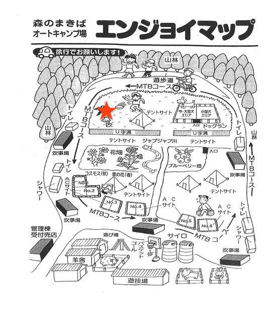 f:id:theakatsuki401:20190304095521j:plain