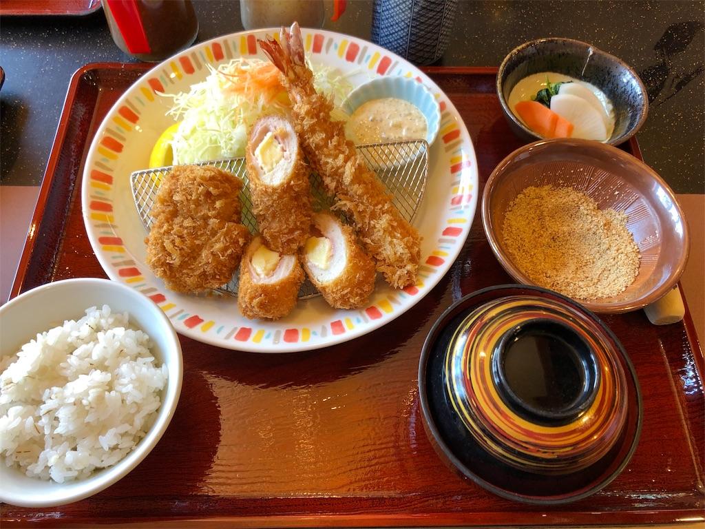 f:id:theakatsuki401:20190326101655j:image