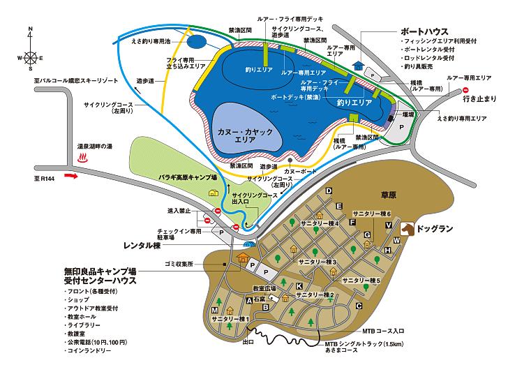 f:id:theakatsuki401:20190509180013p:plain