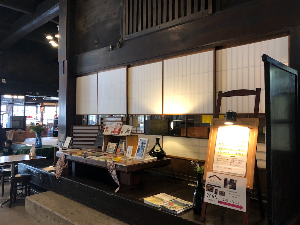 f:id:theakatsuki401:20190520095834j:image