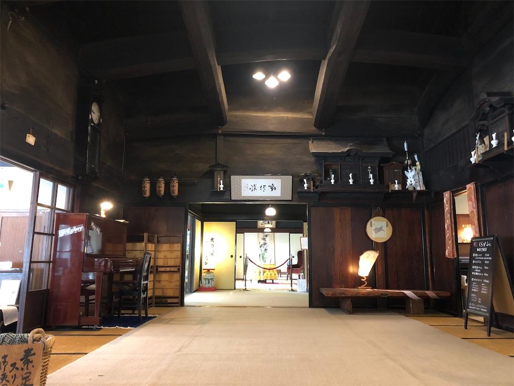 f:id:theakatsuki401:20190520095902j:image
