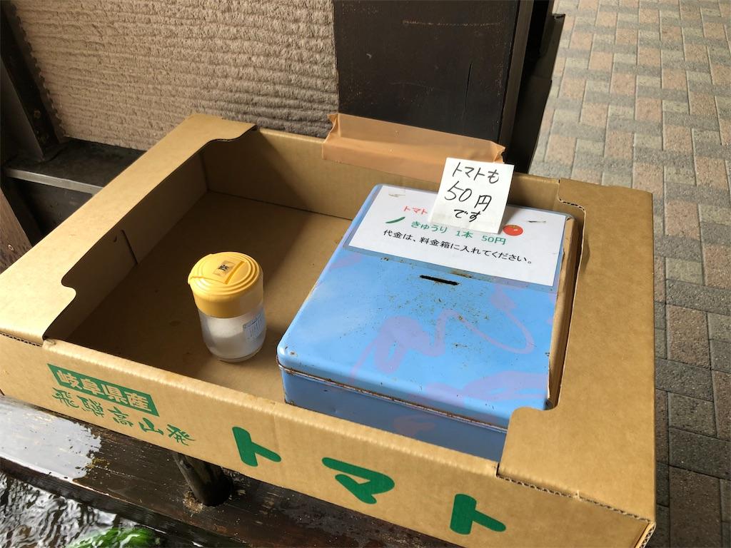 f:id:theakatsuki401:20190716104924j:image