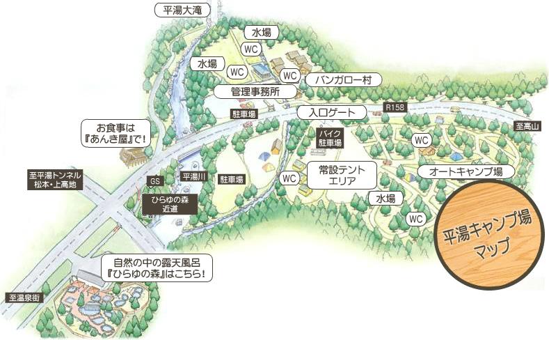 f:id:theakatsuki401:20190716112547p:plain