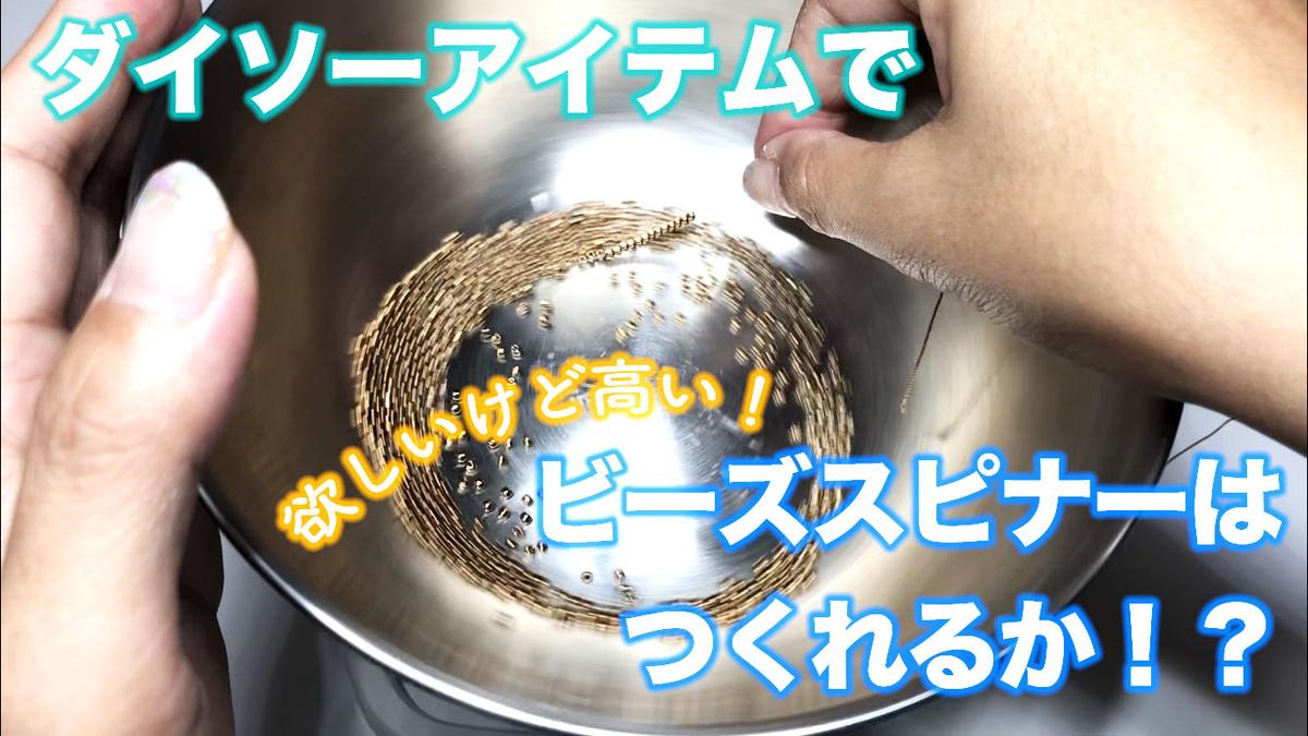 f:id:theakatsuki401:20190806164204j:plain