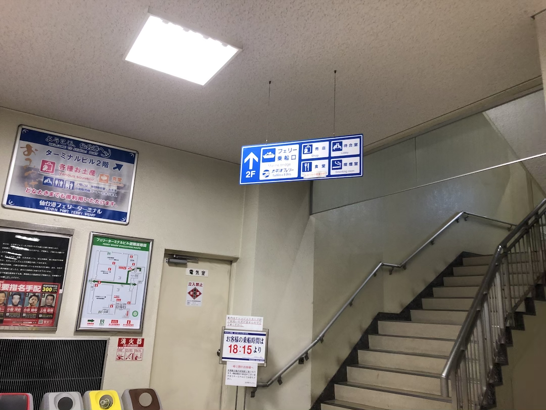 f:id:theakatsuki401:20190821105809j:plain