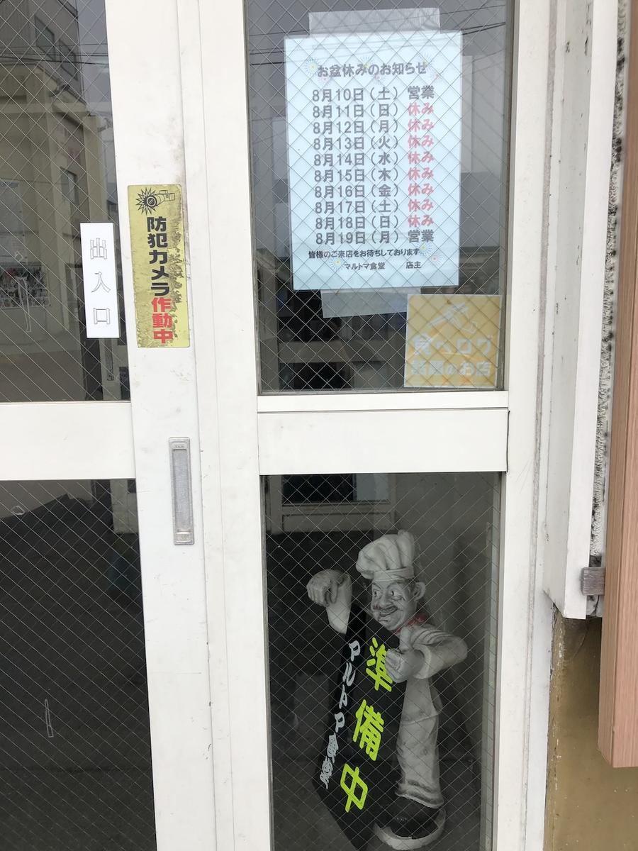 f:id:theakatsuki401:20190821111831j:plain