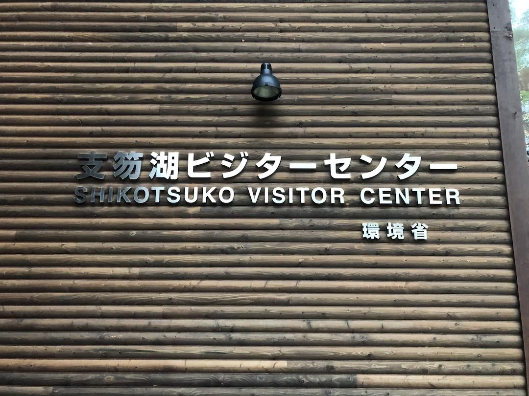f:id:theakatsuki401:20190821111901j:plain