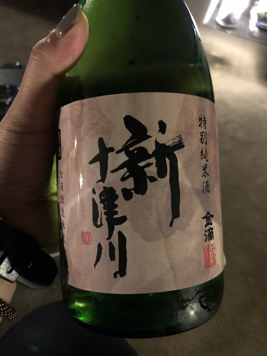 f:id:theakatsuki401:20190821113454j:plain