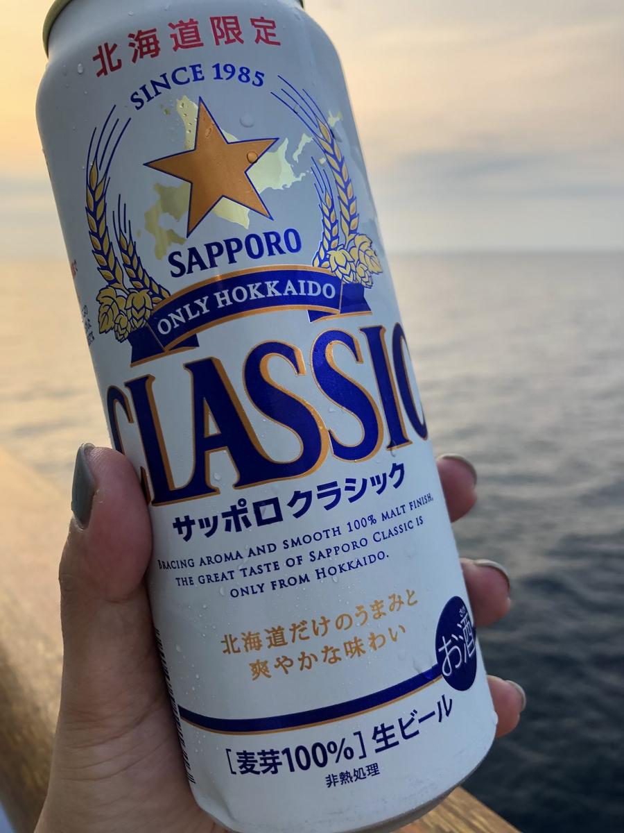 f:id:theakatsuki401:20190821114348j:plain