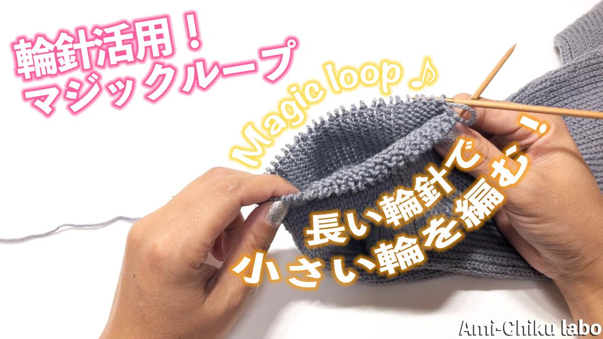 f:id:theakatsuki401:20191002112929j:plain