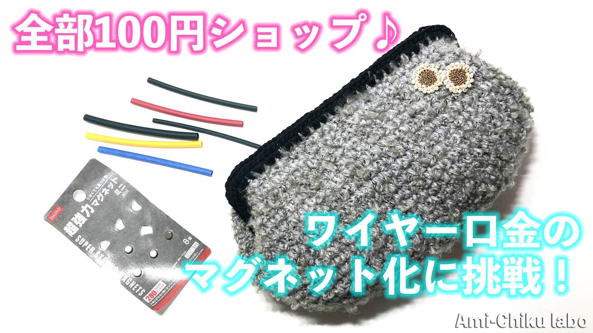 f:id:theakatsuki401:20191008143908j:plain