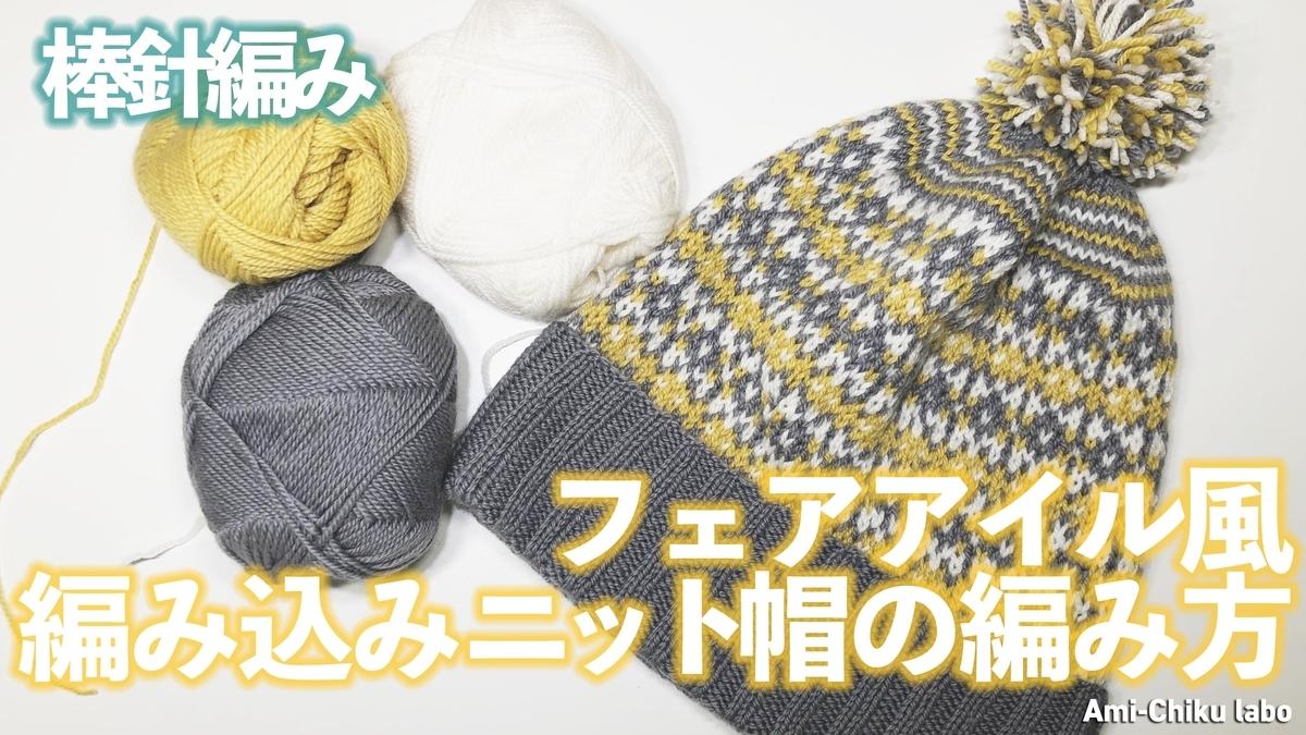 f:id:theakatsuki401:20191227153458j:plain