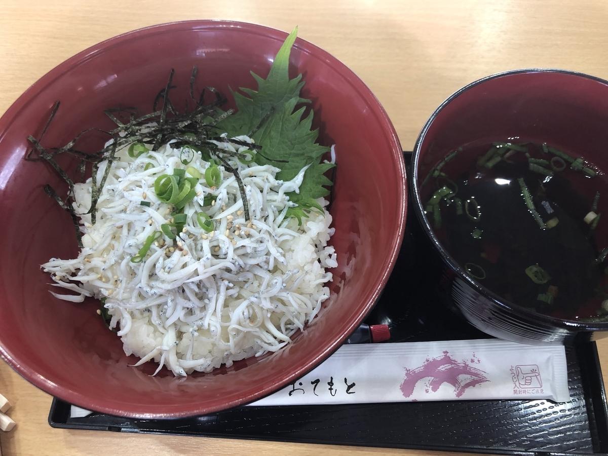 f:id:theakatsuki401:20200114123331j:plain