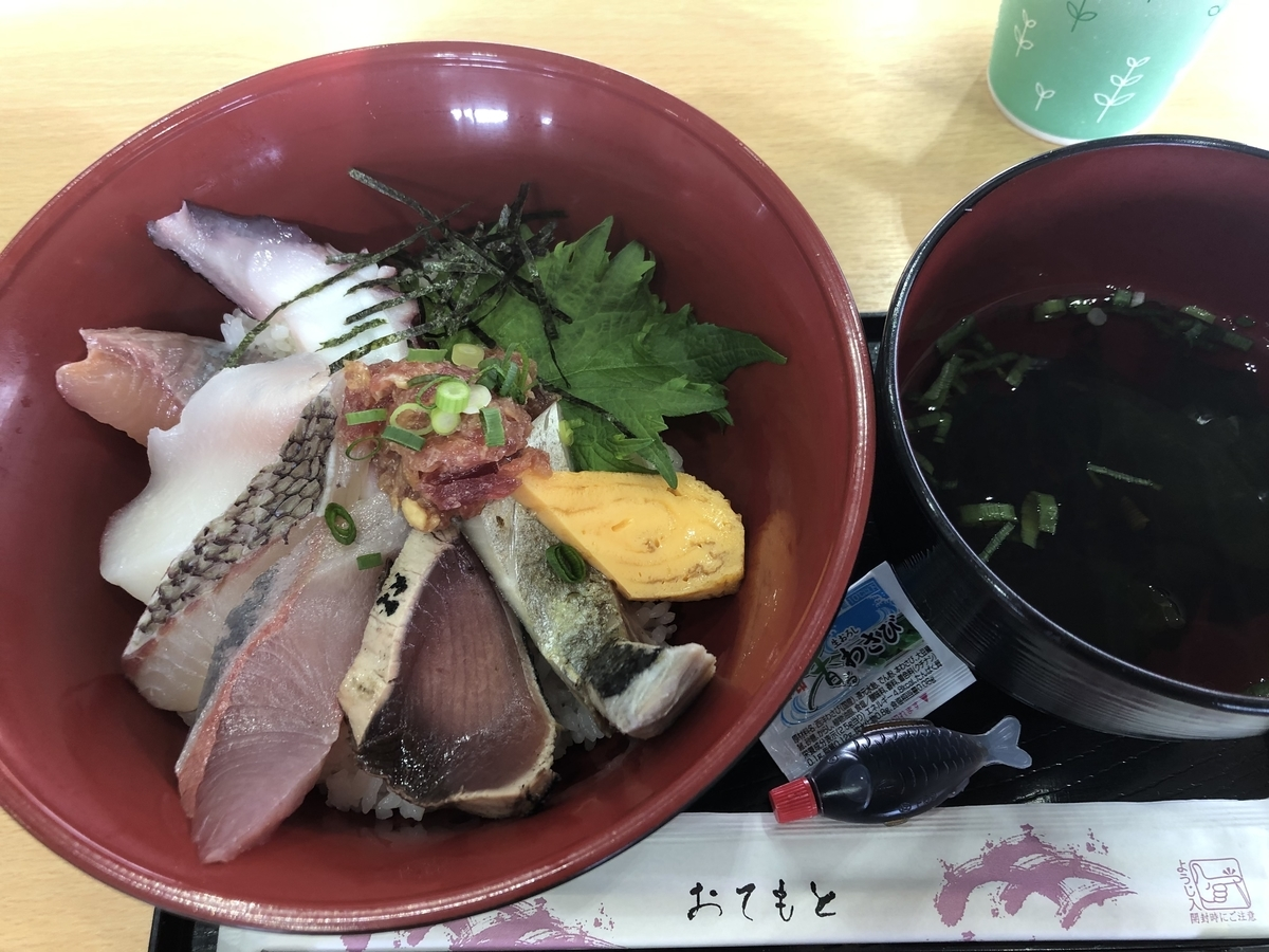 f:id:theakatsuki401:20200114123336j:plain