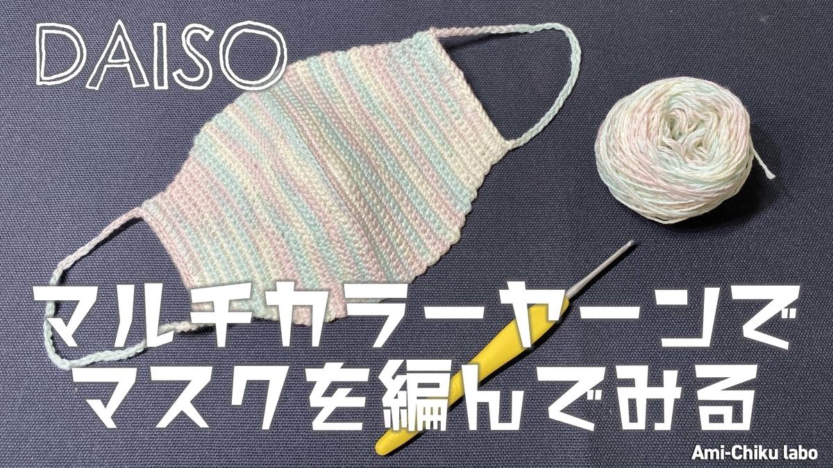 f:id:theakatsuki401:20200408172050j:plain