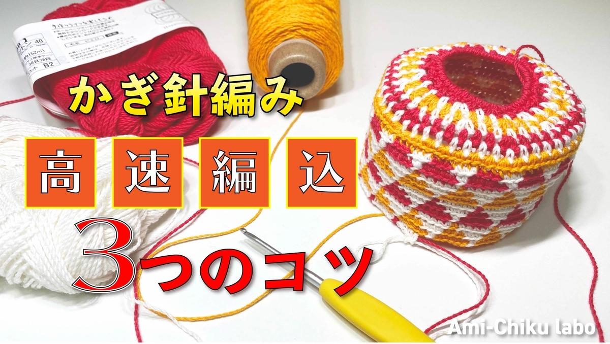 f:id:theakatsuki401:20200618153106j:plain