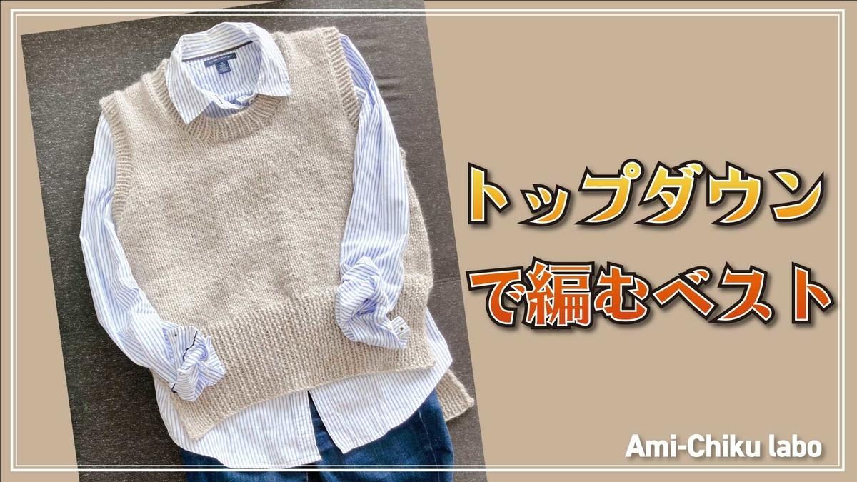 f:id:theakatsuki401:20201022110914j:plain