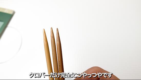 f:id:theakatsuki401:20201208113051p:plain