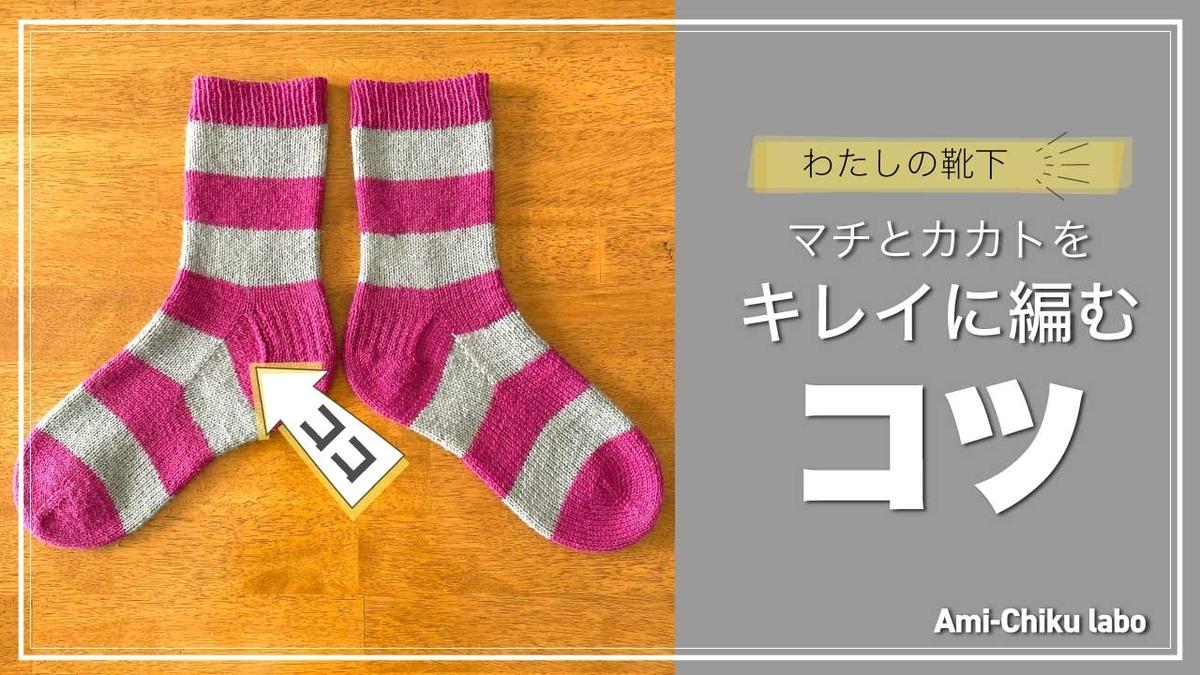 f:id:theakatsuki401:20210126112910j:plain