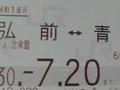 20191021001322