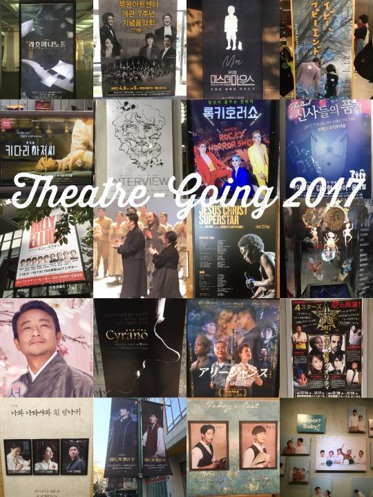 f:id:theatregoersatoko:20180206220631j:plain
