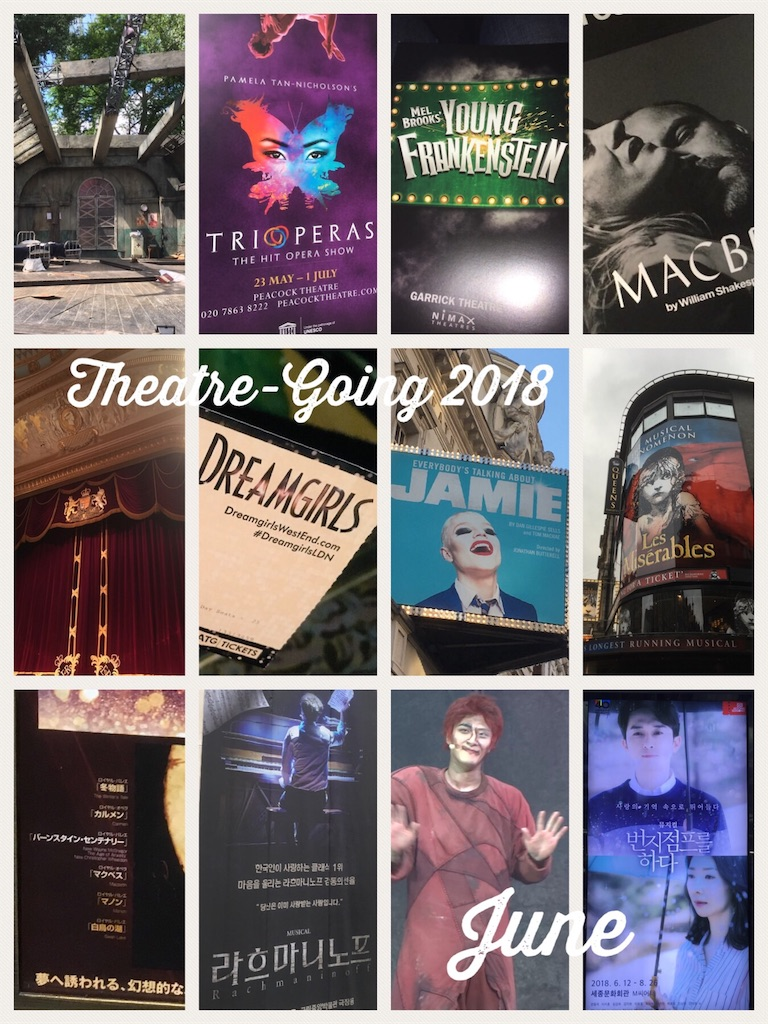 f:id:theatregoersatoko:20180718234548j:plain