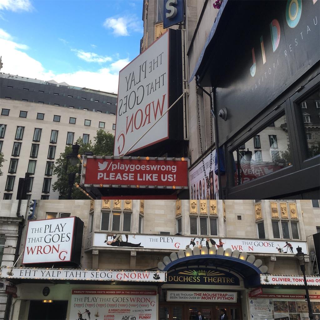 f:id:theatregoersatoko:20180924222202j:image