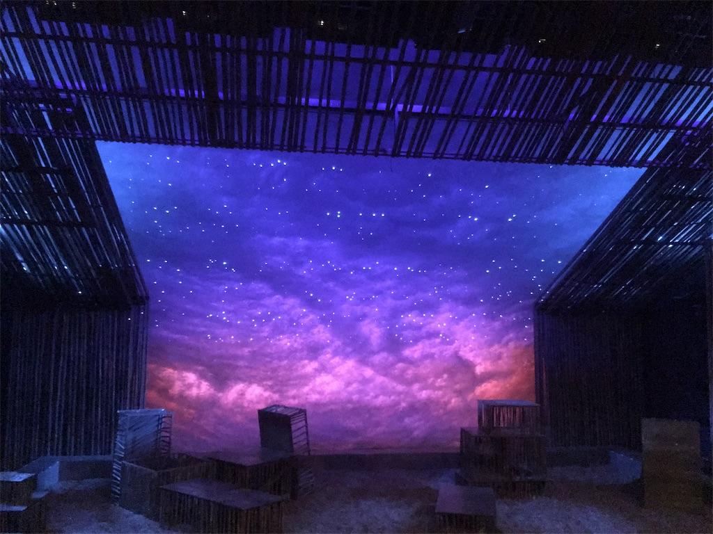 f:id:theatregoersatoko:20181013141220j:image
