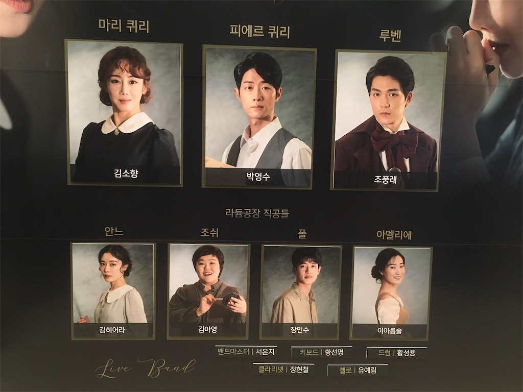 f:id:theatregoersatoko:20190113020124j:plain