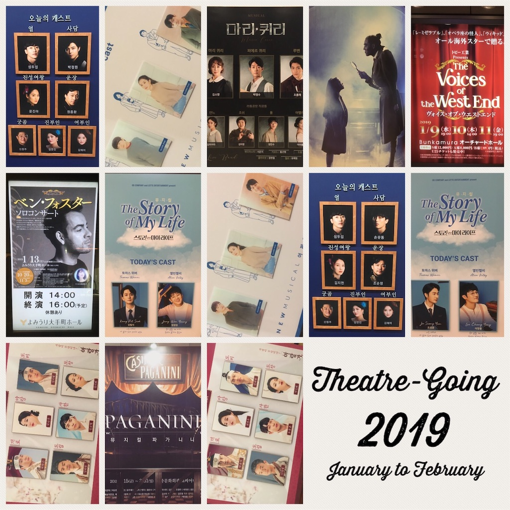 Theatre-Going 2019 January to February