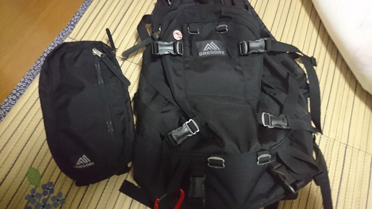 f:id:thebackpack:20170704061112j:image