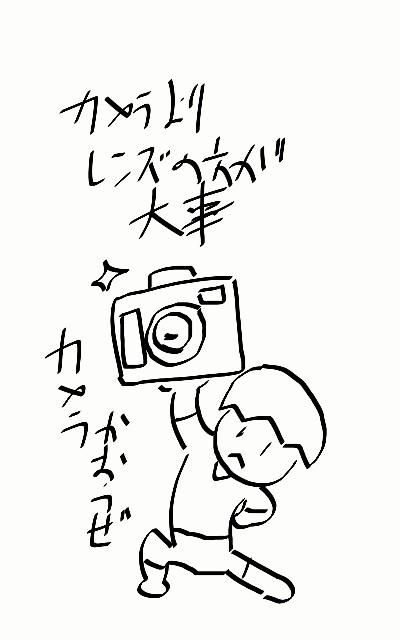 f:id:thebackpack:20170803001218j:image