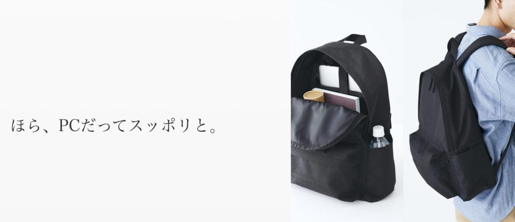 f:id:thebackpack:20180828205026p:plain