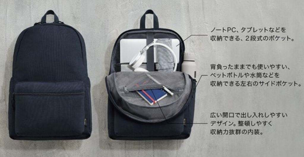f:id:thebackpack:20180830203046p:plain