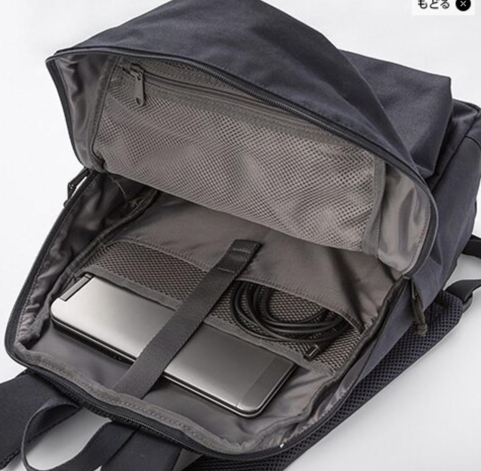 f:id:thebackpack:20180830203431p:plain