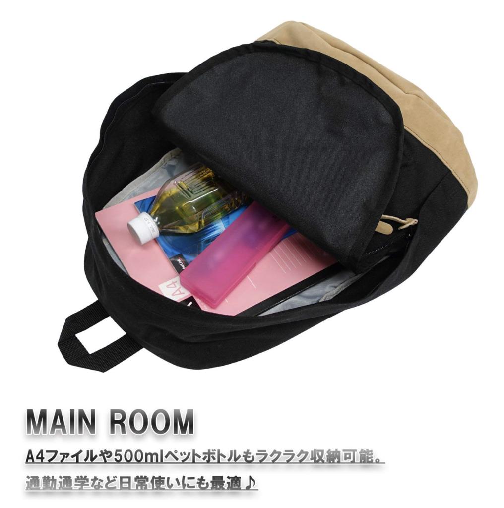 f:id:thebackpack:20180902131010p:plain
