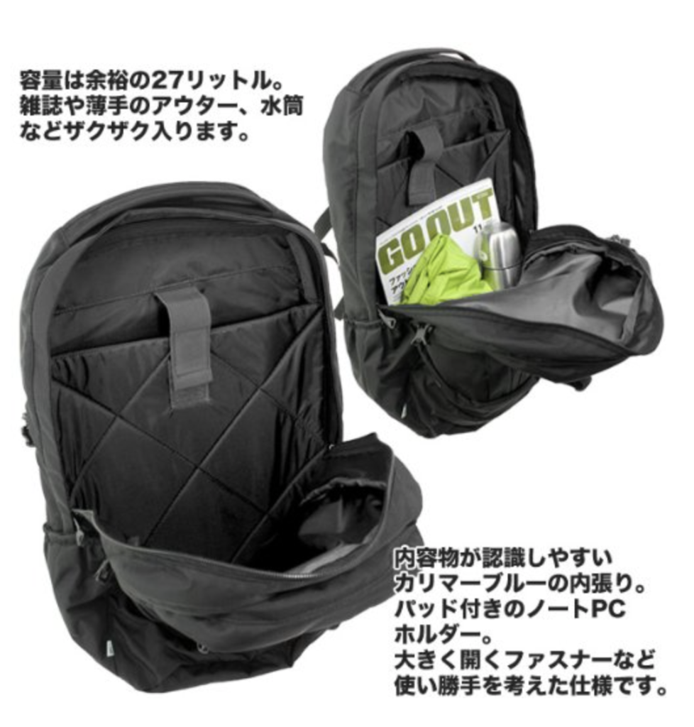f:id:thebackpack:20180902135953p:plain