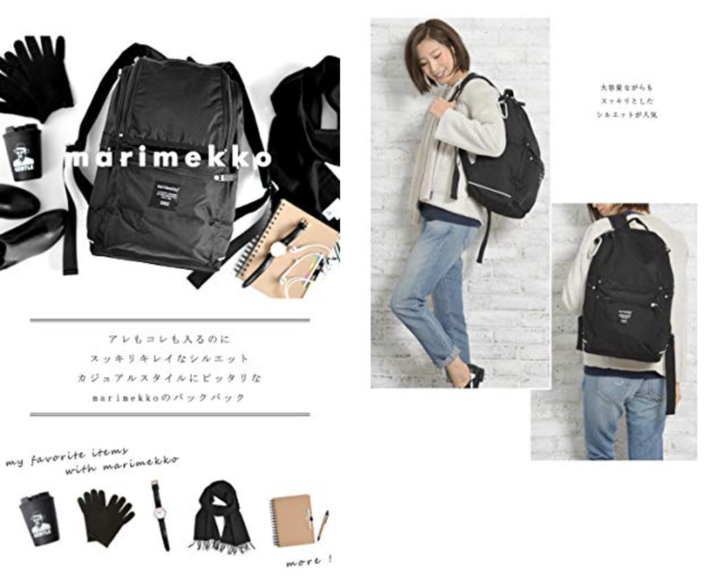 f:id:thebackpack:20180902141210p:plain