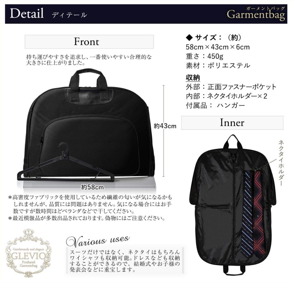 f:id:thebackpack:20181010200804p:plain