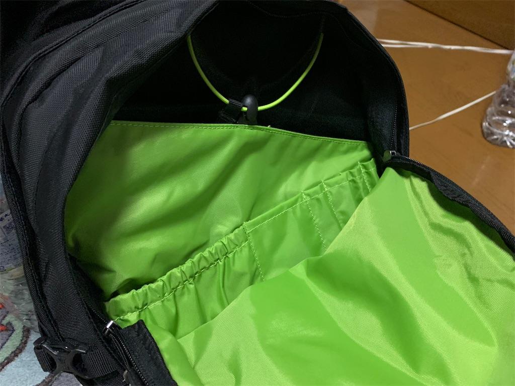 f:id:thebackpack:20181215130343j:image