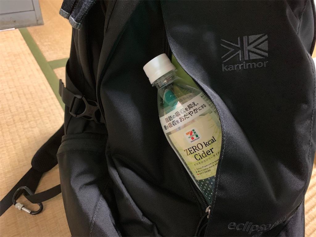 f:id:thebackpack:20181215131113j:image