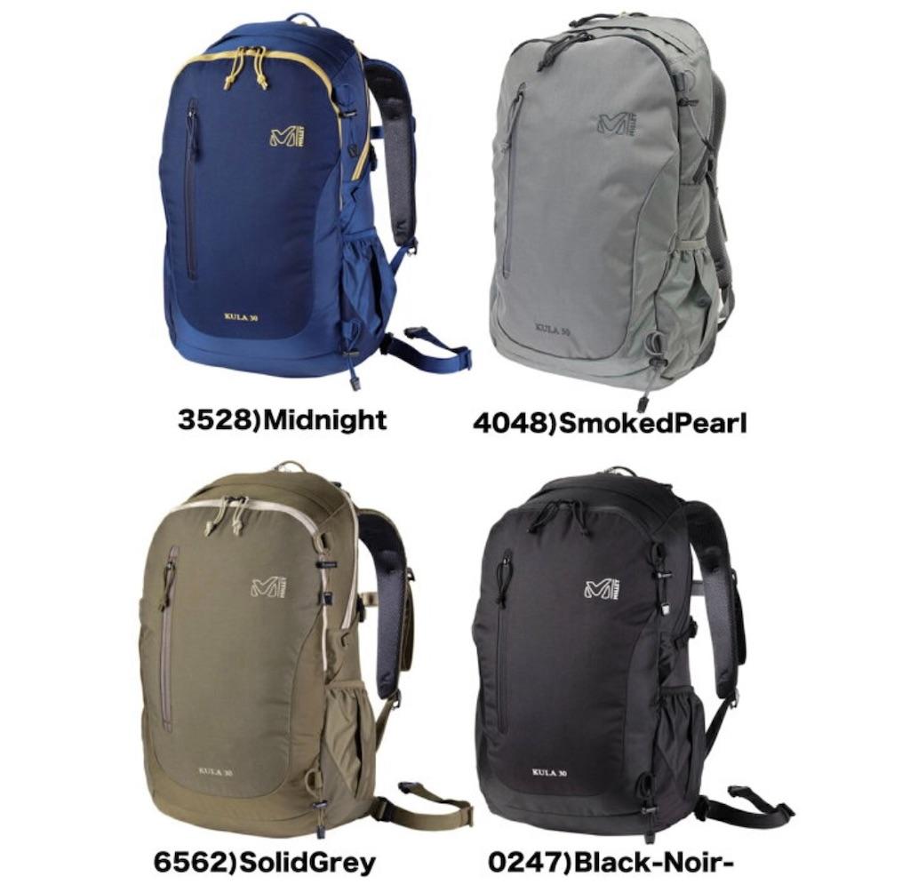 f:id:thebackpack:20181218122244j:image