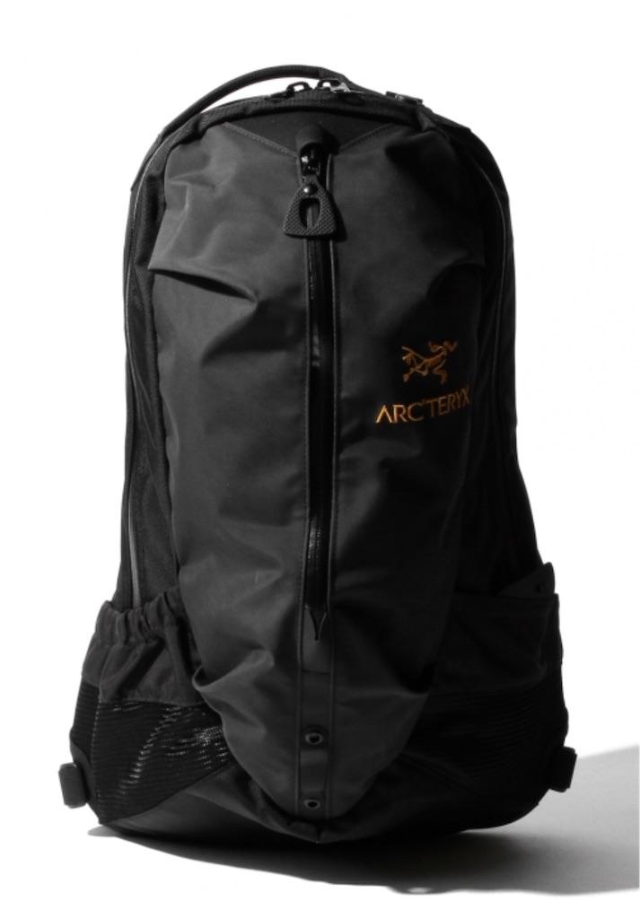 f:id:thebackpack:20181218161217j:image