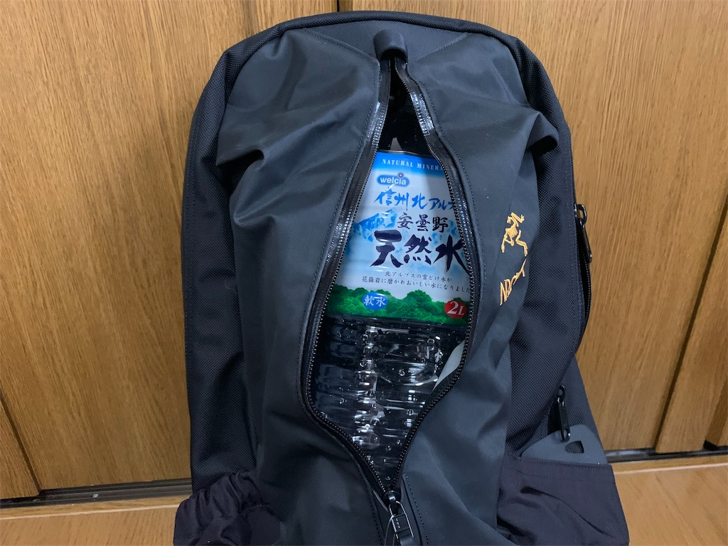 f:id:thebackpack:20181218161407j:image