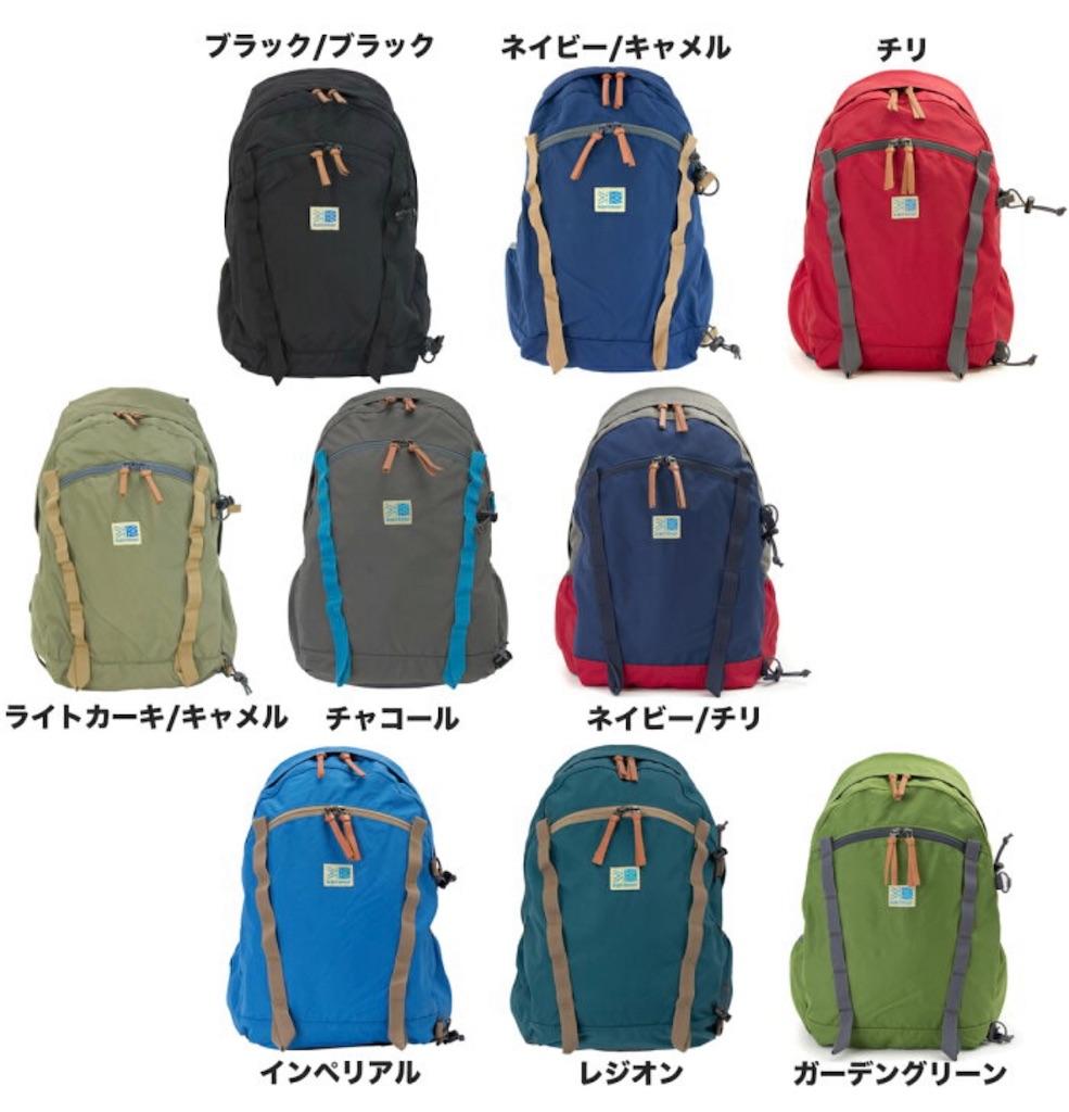 f:id:thebackpack:20181220102430j:image