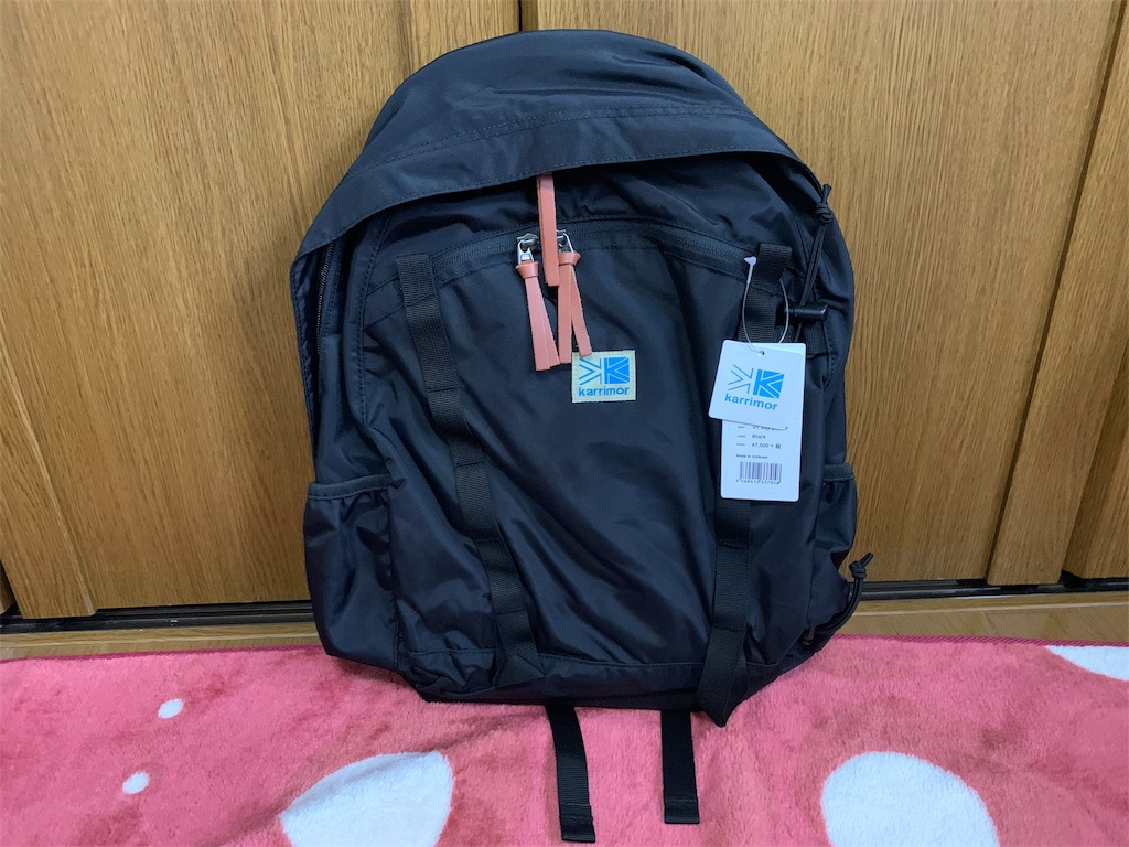f:id:thebackpack:20181220102654j:image