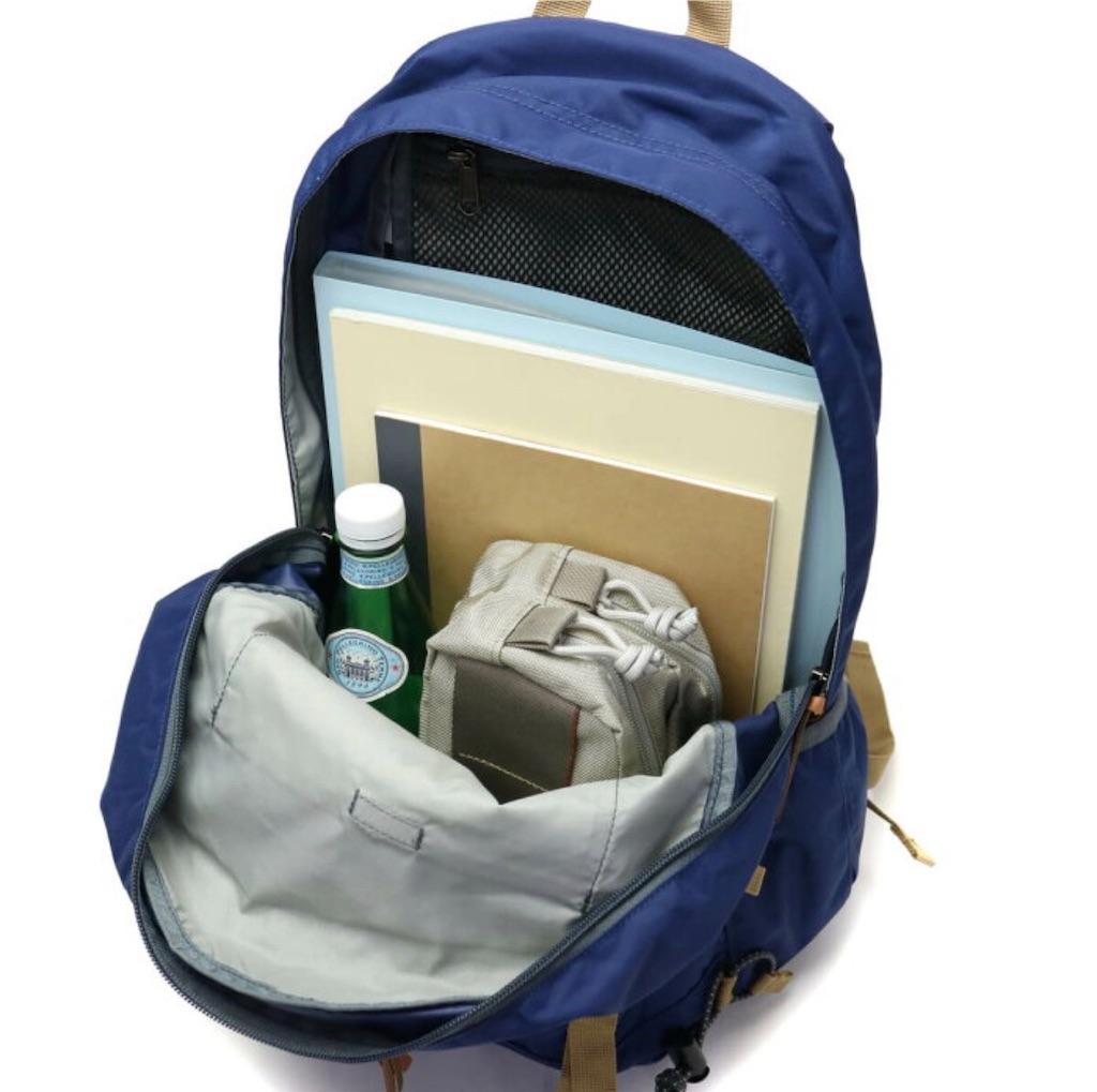 f:id:thebackpack:20181220164105j:image